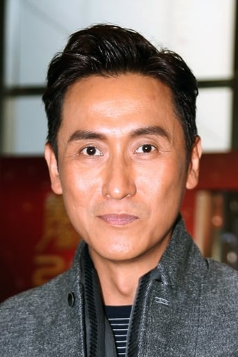 Image of Joe Ma