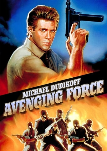 Poster of Avenging Force