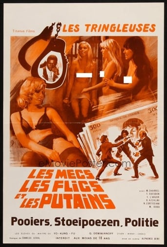 Poster of Les tringleuses