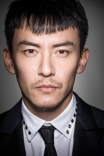 Чен Чанґ