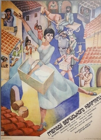 Poster of Melodies of the Vera Quarter