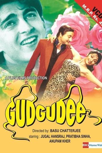 Poster of Gudgudee