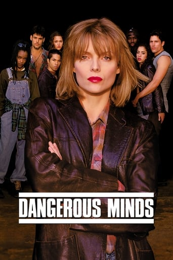 Poster of Dangerous Minds