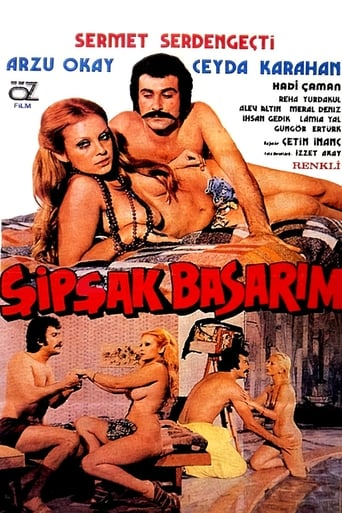 Poster of Şipşak Basarım
