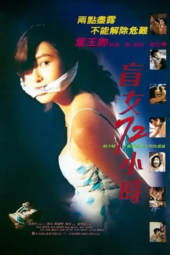 Watch 3 Days of a Blind Girl 1993 full online free