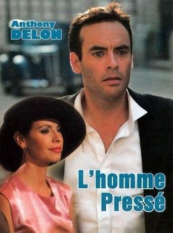 Poster of L'homme pressé