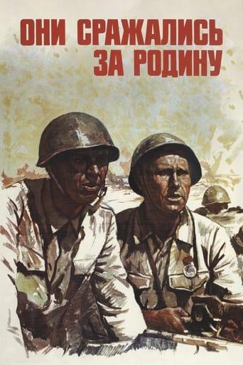 Sie kämpfen für die Heimat