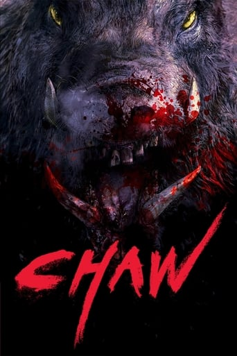Poster of Chaw