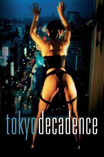 portada Tokyo Decadence
