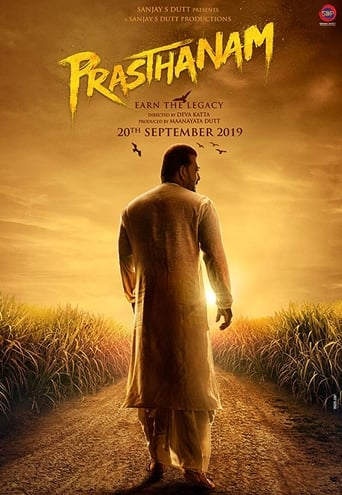 Poster of Prasthanam