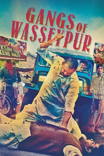 Poster of Gangs of Wasseypur - Part 1