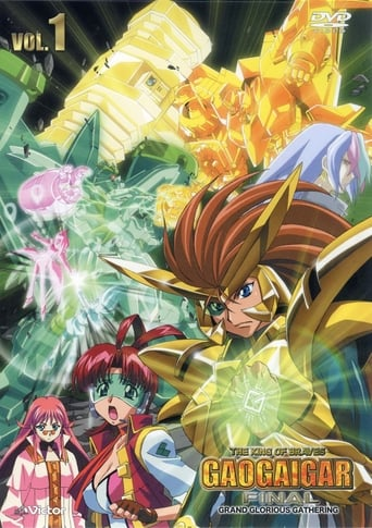 Poster of Brave King GaoGaiGar Final Grand Glorious Gathering