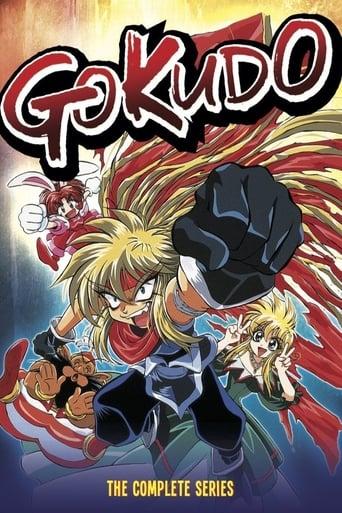 Poster of Gokudo