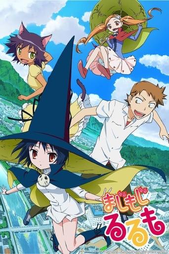 Poster of Magimoji Rurumo
