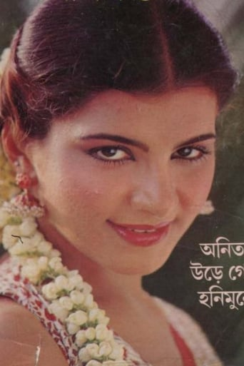 Image of Anita Raj