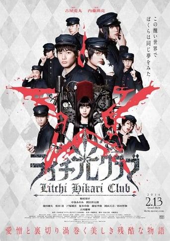 Poster of Litchi Hikari Club