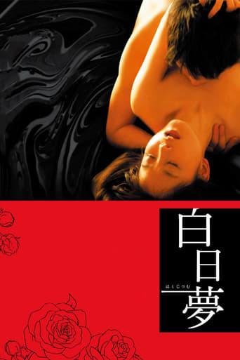 Daydream Movie Poster
