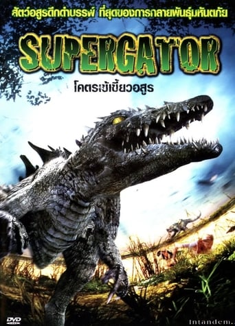 Poster of Supergator