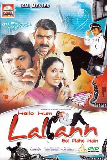 Poster of Hello! Hum Lallan Bol Rahe Hain