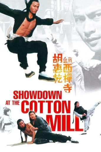 Showdown at the Cotton Mill Movie Poster