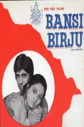 Poster of Bansi Birju