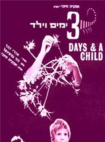 Three Days and a Child (1969)