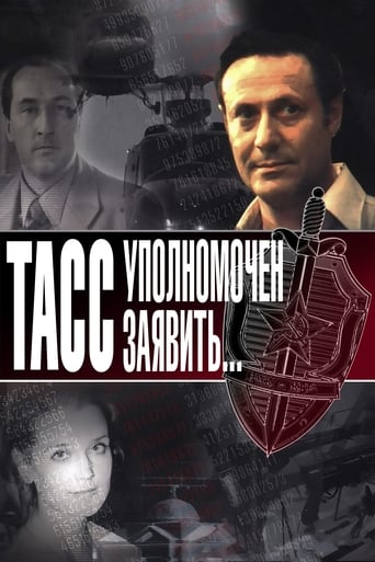 TASS Is Authorized to Declare...