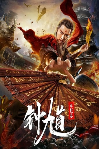 Watch Zhong Kui The Demon Buster full movie online 1337x