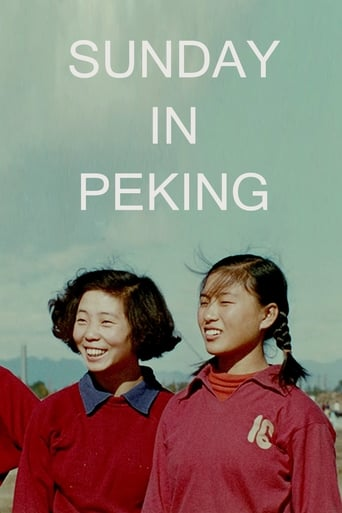 Sunday in Peking
