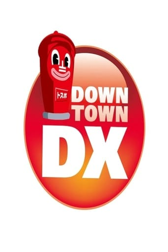Downtown DX