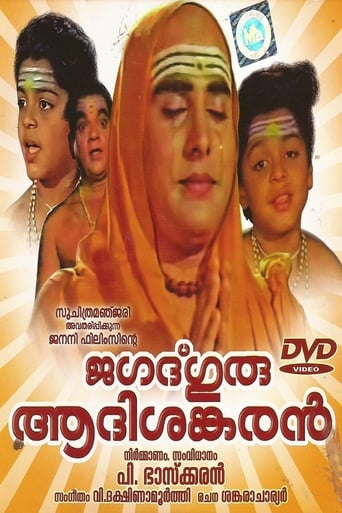 Watch Jagadguru Aadisankaran Free Movie Online