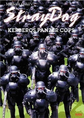 Poster of Stray Dog: Kerberos Panzer Cops