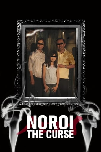 Noroi: The Curse image