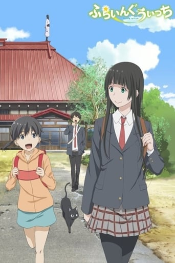 Capitulos de: Flying Witch
