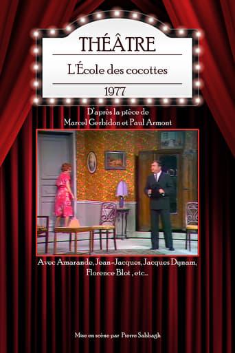 Poster of L'École des cocottes