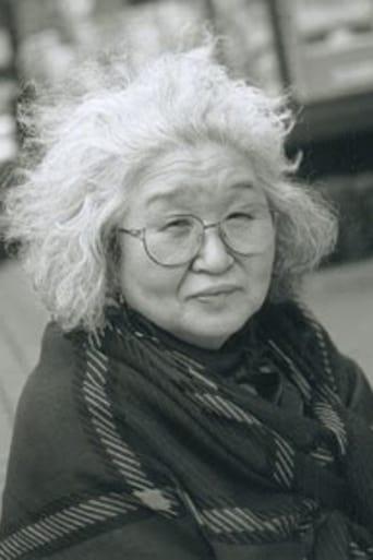 Image of Teruyo Nogami