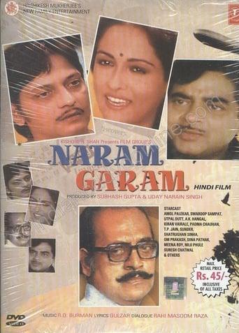Poster of Naram Garam