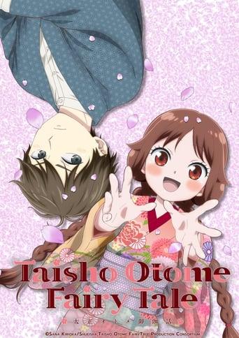 Watch S1E2 – Taisho Otome Fairy Tale Online Free in HD