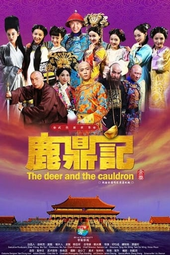 Poster of The Deer and the Cauldron