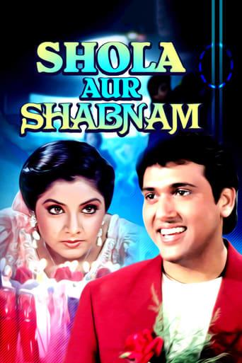 Poster of Shola Aur Shabnam