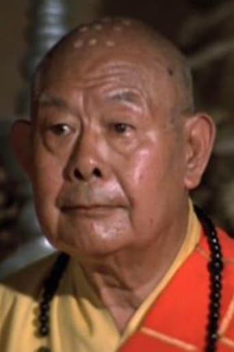 Kwan Yan