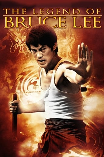 Poster of The Legend of Bruce Lee