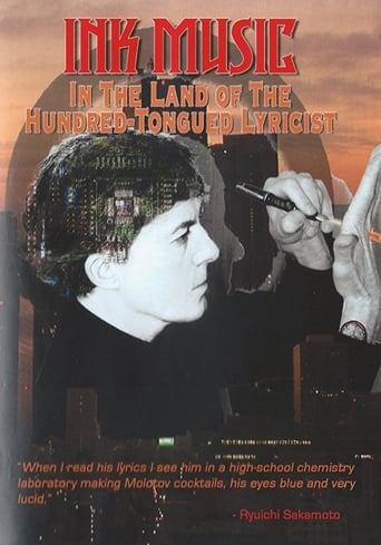 Poster of Ink Music: In the Land of the Hundred-Tongued Lyricist
