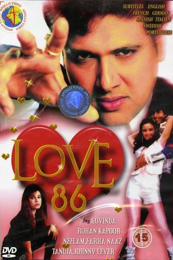 Poster of Love 86