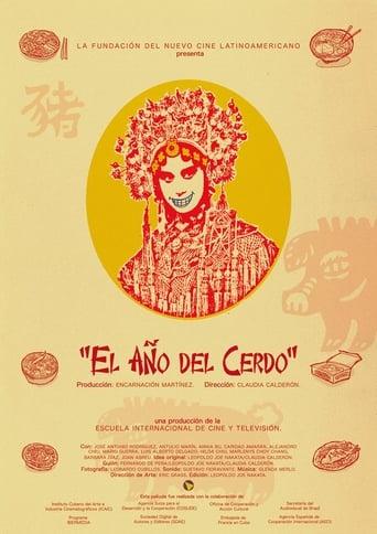 Poster of El año del cerdo
