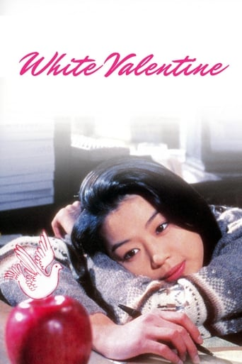 Poster of White Valentine