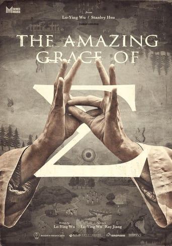 The Amazing Grace of Σ