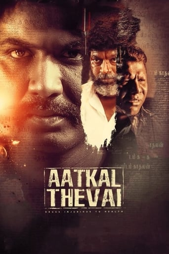 Poster of Aatkal Thevai