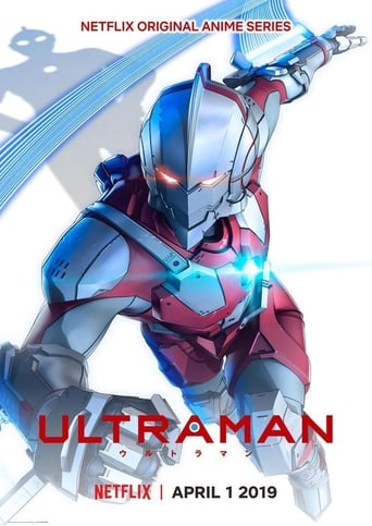 Poster of Ultraman