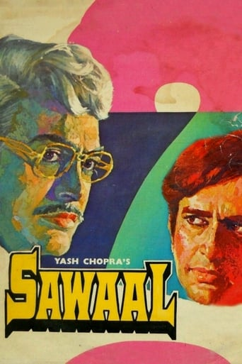 Poster of Sawaal